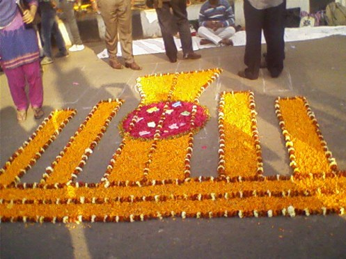 A floral art work portraying national monument for the language martyrs