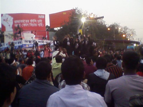Bangladesh Mime Federation expresses its solidarity with the protesters