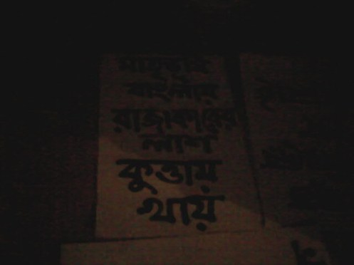 A poster reading ' In our beloved Bengal dogs live on Razakars' corpses'