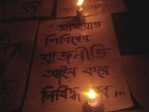 'Ban Jamaat-i-Islami and Islami Chatra Shibir'