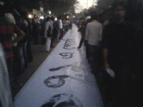 A huge banner on Shahbag-TSC road reading 'We made it in 1971, We will make it again in 2013.'