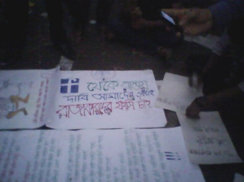 """It was started on Social media.. This placard reading 'From Facebook to Road , We seek capital punishment for all Razakars."""""""