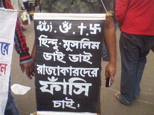 Hindus and Muslims            In unison demand              Death by Hanging