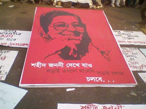 A placard of Late Jahanara Imam reading 'Brave Mother  Come and see Fight hasn't been over yet It is going on And it will go on…'
