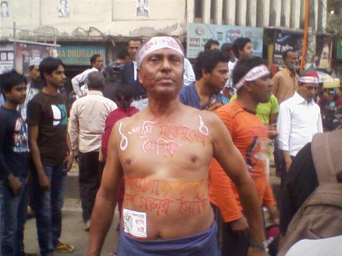 I'm a freedom fighter You're the fighters for making a Razakar-free Bangladesh
