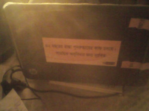 A sticker  on the laptop of a cyber warrior  at Shahbag reads  'Restoration of 42-year-old road is going on,  Sorry for the temporary inconvenience.'