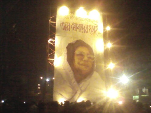 This huge portrait of late Jahanara Imam was unveiled day before at the protest site. It reads 'Victory is ours'.