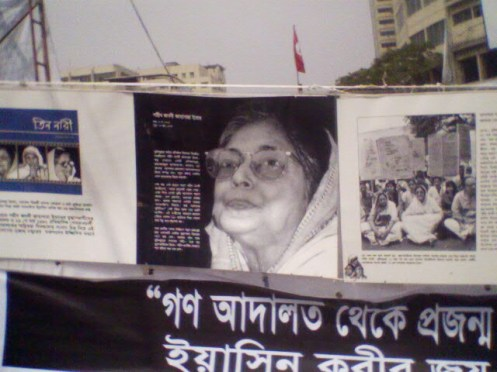 A photo exhibition titled 'Gono Adalat theke Projonmo Chottor' on life and struggle of late Jahanara Imam by Yasin Kabir Joy is going on Shahbag-Matsya Bhavan road. Photos displaying are taken from a book titled 'Teen Nary'.