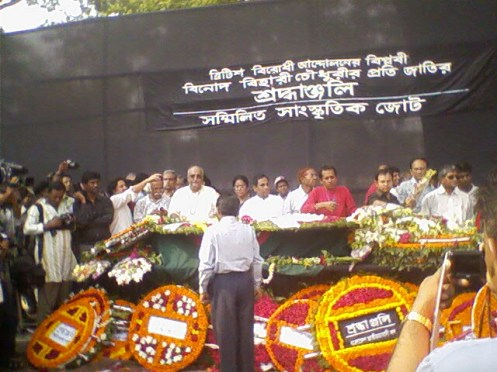 Sammilito Sanskritik Jot organizes the farewell