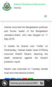 Screen grab of Hamas mourning